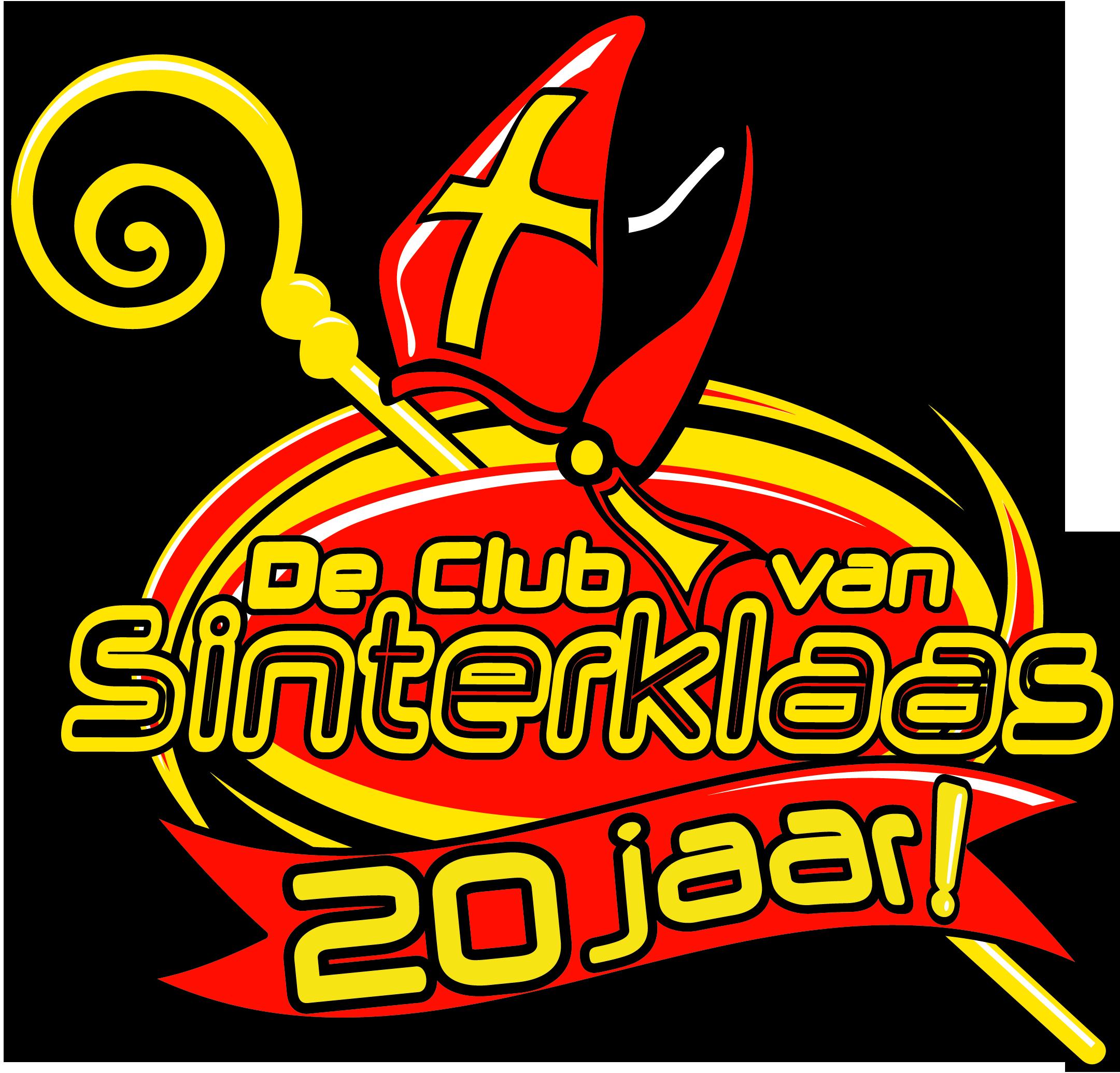Logo-CvS-20jaar